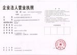 南京赛亚特福精密仪器有限公司