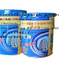 经济实用型TQF2型聚氨酯防水涂料