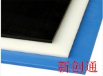 昆山新创通塑胶绝缘材料有限公司