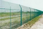 兰州华威金属丝网制造有限责任公司