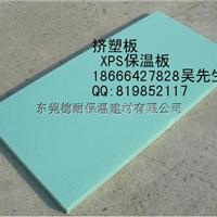 供应惠州中山珠海广州东莞xps挤塑板厂家