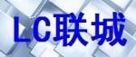 宜春联城智能化工程有限公司