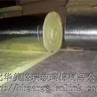 陕西省离心玻璃棉销售地址,玻璃棉毡价格