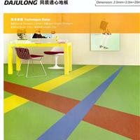 供应上海大巨龙地板_天津大巨龙塑胶地板