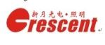 深圳市新月光电有限公司