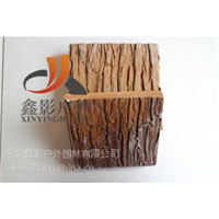 供应树皮仿真树皮外观逼真的仿真树皮