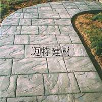 河北省石家庄迈特建材有限公司