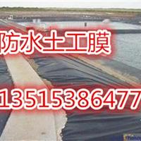 泰安市普瑞特土工材料有限公司
