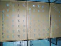 铝单板厂供应广东幕墙铝单板