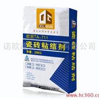 供应20公斤瓷砖胶包装袋