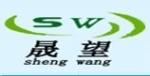 广州晟望环保科技有限公司