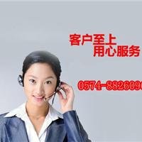 宁波大众家电售后服务中心