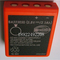 供应起重机/混凝土泵车遥控电池BA223030