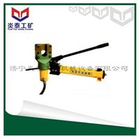 供应FJQ-32 钢丝绳切断器