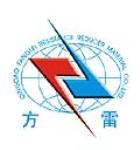 青岛防雷降阻材料有限公司