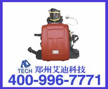 供应HYZ4正压氧气呼吸器|4小时氧气呼吸器