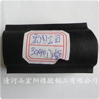清河县宏阳橡塑制品有限公司