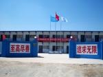 北京隆达机械设备有限公司