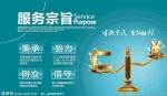 河北鑫发泵业有限公司