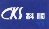 广东科顺化工实业有限公司佛山分公司