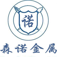 东莞市森诺金属有限公司