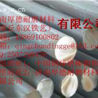供应65MN耐磨钢棒磨棒