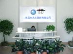 东莞市洪大塑胶有限公司