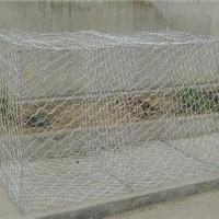 强劲丝网制造有限公司专业生产石笼网