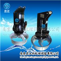 供应南京QJB不锈钢潜水搅拌机