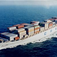 厦门浩航国际货运代理有限公司