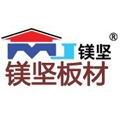 广东佛山市镁耐复合墙板有限公司