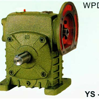 供应WPDS70减速机现货