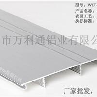 供应南京铝合金踢脚线