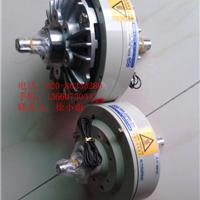 供应|磁粉离合器||磁粉制动器|磁粉