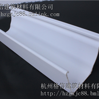 供应衢州阳光房PVC排水槽方形雨水管