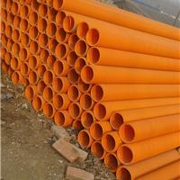 供应mpp电力管 mpp单壁波纹管生产厂家