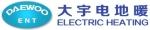 天津易恩特暖通科技有限公司