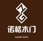 北京诺客诺格装饰有限公司