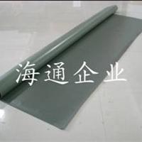 防油材料 海通