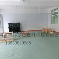 供应广西桂林幼儿园专用pvc胶地板
