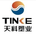 陕西天科塑业科技发展有限公司