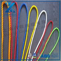 供应小规格彩色绳索/彩色绳索