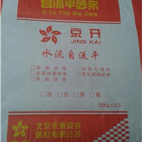 北京东泰安信建材有限公司