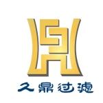 久鼎压滤机-禹州市久鼎过滤设备有限公司