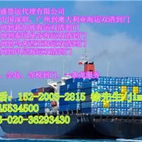 广州骐盛国际货运代理有限公司