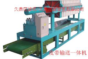 供应钛白粉隔膜压滤机 钢厂污水压滤机
