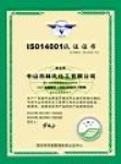 建筑涂装企业资质证书