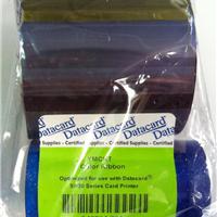 供应合肥舟山DATACARDSP30Plus证卡打印机