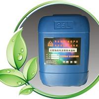 供应高聚物改性沥青防水涂料出厂价格