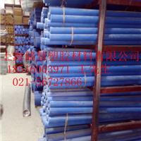 上海储慧塑胶材料有限公司